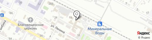 Минераловодская межрайонная транспортная прокуратура на карте Минеральных Вод