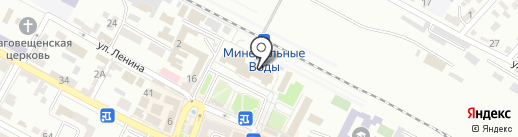 Железнодорожный вокзал на карте Минеральных Вод