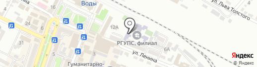 РГУПС на карте Минеральных Вод