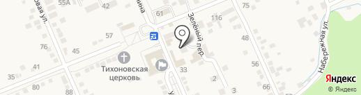 Городская поликлиника №3 на карте Константиновской