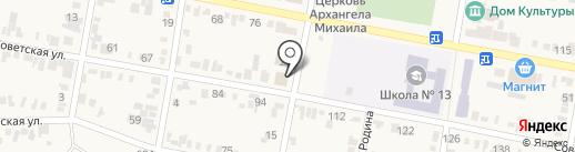 Казачья община на карте Незлобной