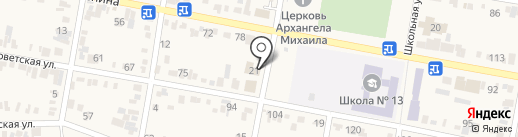 Георгиевское РАЙПО на карте Незлобной