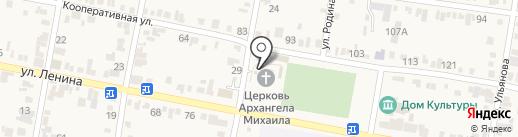 Храм Архистратига Михаила на карте Незлобной