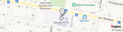 Средняя общеобразовательная школа №13 станицы Незлобной на карте Незлобной