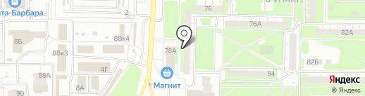 Мир пряжи на карте Дзержинска