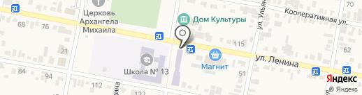 Центральная районная библиотека на карте Незлобной