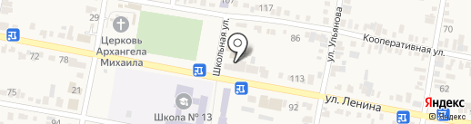 Дом культуры на карте Незлобной