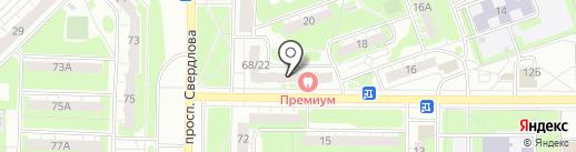 Дионис на карте Дзержинска