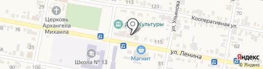 Молодежный центр на карте Незлобной