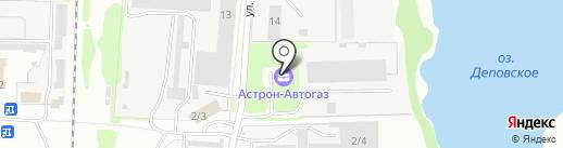 Аксор на карте Дзержинска