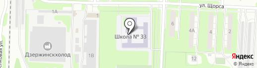 Городская библиотека №3 на карте Дзержинска