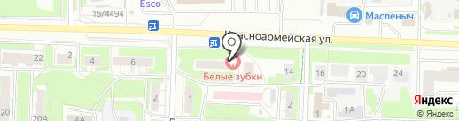 Белые зубки на карте Дзержинска
