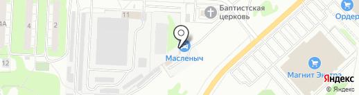 Масленыч на карте Дзержинска