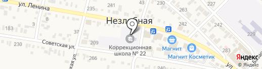 Специальная (коррекционная) общеобразовательная школа №22 на карте Незлобной