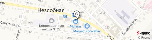 Магнит Косметик на карте Незлобной