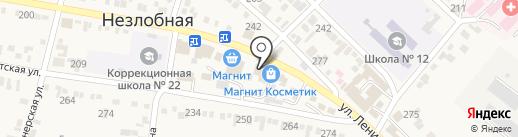 Администрация станицы Незлобной на карте Незлобной