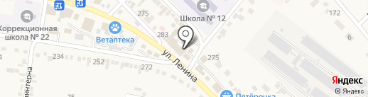 Агентство недвижимости №1 на карте Незлобной