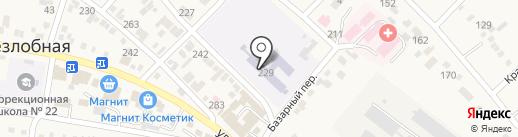 Средняя общеобразовательная школа №12 на карте Незлобной