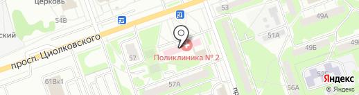 Поликлиника №2 на карте Дзержинска