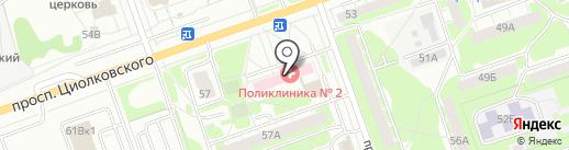 РОСНО-МС на карте Дзержинска