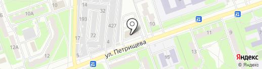 Единый расчетно-кассовый центр Нижегородской области на карте Дзержинска