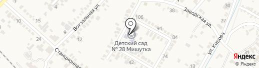 Детский сад №28 на карте Незлобной