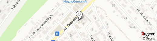Строймаркет на карте Незлобной