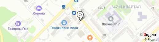 Кафе на карте Георгиевска