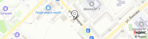Hookah shop на карте Георгиевска