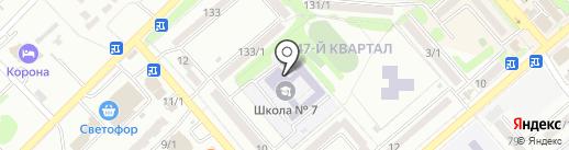 Центр туризма, экологии и краеведения на карте Георгиевска