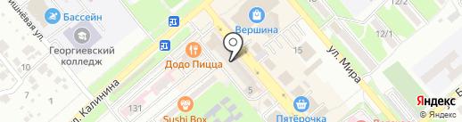 Детская книга на карте Георгиевска