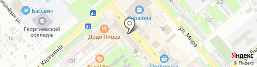 Магазин детских книг на карте Георгиевска