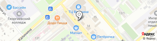 Магазин продуктов на карте Георгиевска