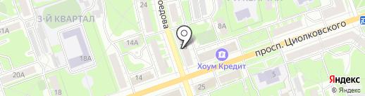 Центр политехнических экспертиз на карте Дзержинска