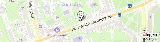 Банкомат, Росгосстрах банк, ПАО на карте Дзержинска
