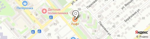Diadem на карте Георгиевска