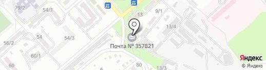Почтовое отделение №1 на карте Георгиевска