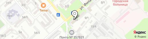 Аварийно-диспетчерская служба на карте Георгиевска