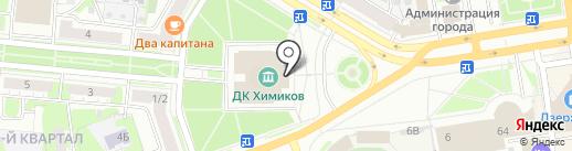 Дворец культуры химиков на карте Дзержинска