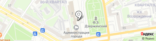 ЗАГС г. Дзержинска на карте Дзержинска