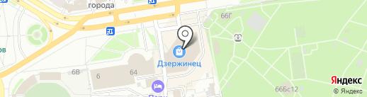 Стрелок на карте Дзержинска