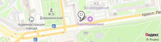 Ваш Ломбард на карте Дзержинска