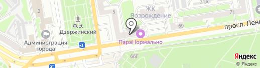 Мегаролл на карте Дзержинска