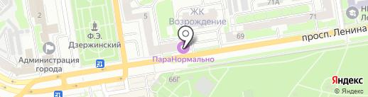 КофеФарр на карте Дзержинска