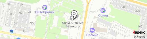 Храм в честь Святого Антония Великого на карте Дзержинска