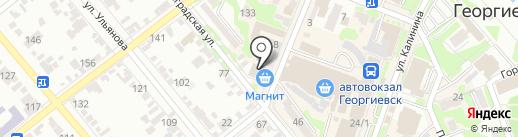 Магнит Косметик на карте Георгиевска