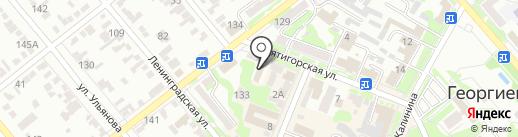 Стандарт-плюс на карте Георгиевска