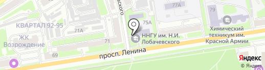 Нижегородский государственный университет им. Н.И. Лобачевского на карте Дзержинска