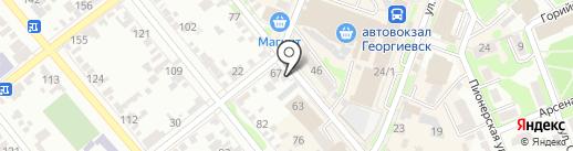 Адвокат Горшенин Е.Ф. на карте Георгиевска