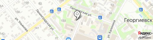Санги Стиль на карте Георгиевска